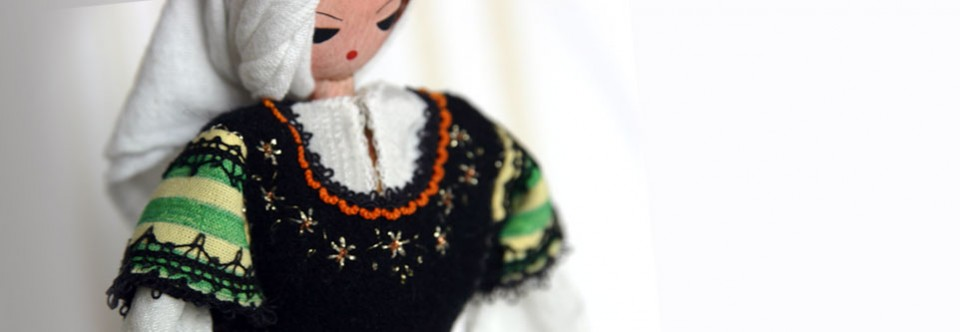 За куклите и хората